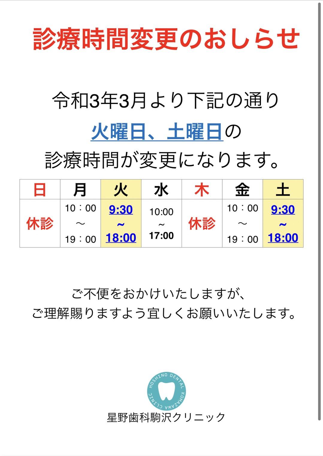 S__19456033.jpg